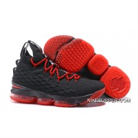 fbfd904239a Big Deals Nike LeBron 15 Black University Red